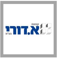 לוגו לקוחות- א.דורי