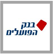 לוגו לקוחות- בנק הפועלים