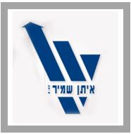 לוגו לקוחות- איתן שמיר