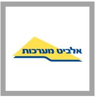 לוגו לקוחות- אלביט מערכות