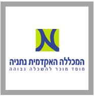 לוגו לקוחות- המכללה האקדמית נתניה