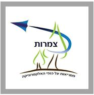 לוגו לקוחות- צמרות